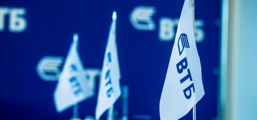 Специальный счет для участия в закупках по 44 ФЗ в ВТБ банке