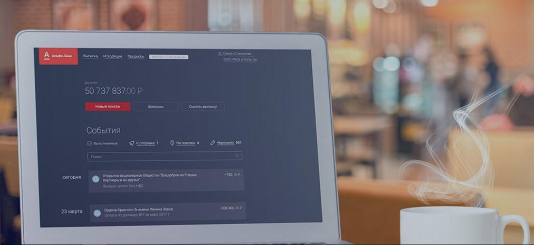 Втб 24 бизнес онлайн вход в личный кабинет для юридических лиц старая версия