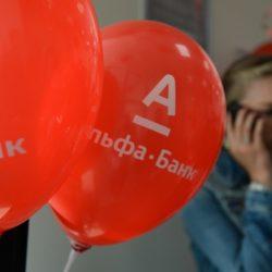 Банковская гарантия в Альфа Банке: условия и стоимость