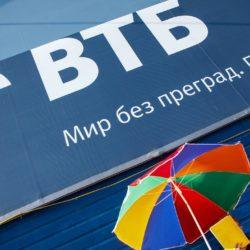 Как получить банковскую гарантию в ВТБ 24: условия, тарифы