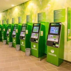 Инструкция по самоинкассации в Сбербанке через банкомат онлайн + тарифы на услугу