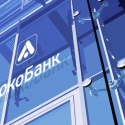Расчетный счет в Локо Банке для ИП и ООО: тарифы на РКО и отзывы