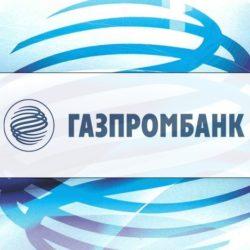 Спецсчет от Газпромбанка: подробная инструкция открытия