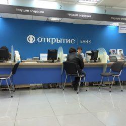 Банк «Открытие», тарифы РКО для юридических лиц, услуги для ИП.